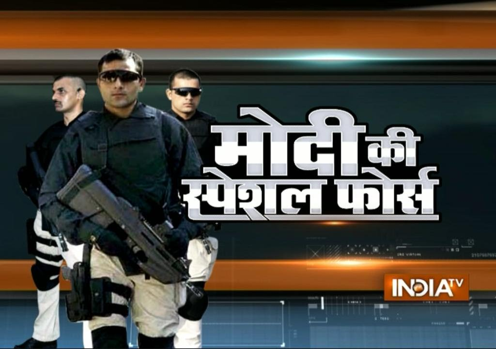 Watch Narendra Modi S Special Security Force Youtube