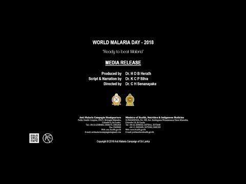 [Sinhala] World Malaria Day 2018 | Sri Lanka | Media Release