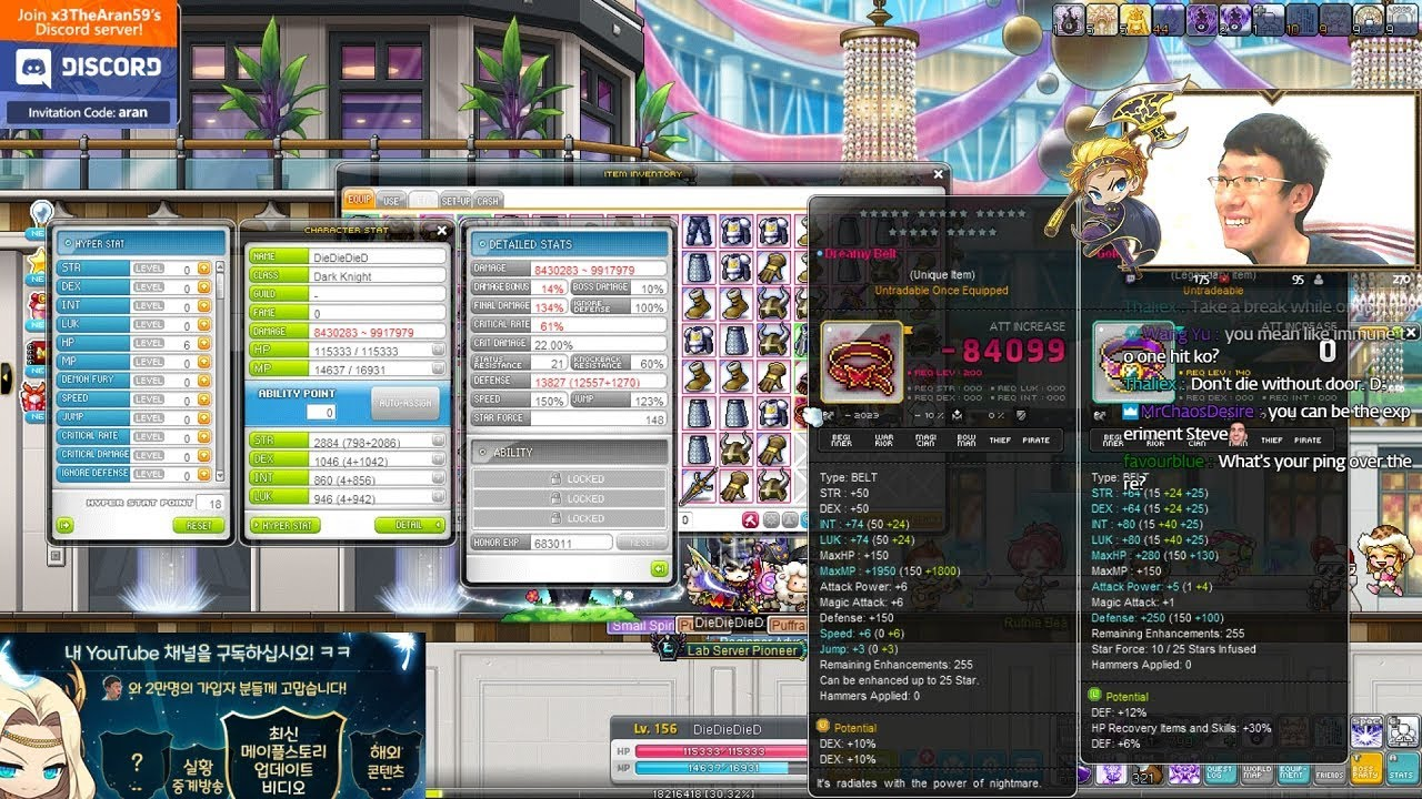 [LIVE FULL] GMS Lab Server Day 2 - A LOT OF DEATHS!!