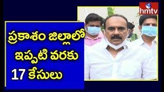 Balineni Srinivasa Reddy Reacts on Coronavirus In West Godavari District | hmtv