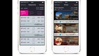 Momondo - Поиск дешевых авиабилетов и отелей(Momondo - Поиск дешевых авиабилетов и отелей Install здесь ➽ http://unic.io/m7Eb4o В последнее время всё больше путешест..., 2015-01-16T14:14:46.000Z)