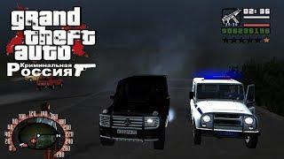 GTA San Andreas Криминальная Россия бета 2 #18