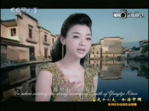 Chen Sisi - My Dear Chinese People