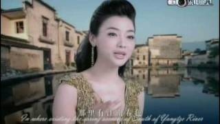 Download lagu Chen Sisi My Dear Chinese People MP3