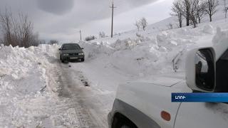 Ձյունն ու բուքը մեկուսացրել են Լոռու Կաթնաղբյուր գյուղը