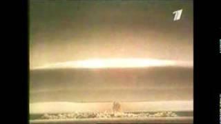 Tsar Bomb - Biggest Nuclear Bomb Ever Detonated