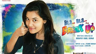 Bla Bla Breakup | Telugu Short Film 2015 | by Sunil Kumar Bodapati
