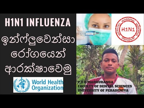 H1N1 Influenza sinhala – virus fever- influenza una sinhala – sinhala medical -sl notes – health