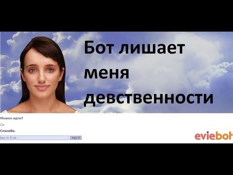 девушка женщина для виртуального знакомства