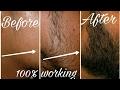 2017 Homemade Beard oil in Hindi | How to grow beard Naturally |
