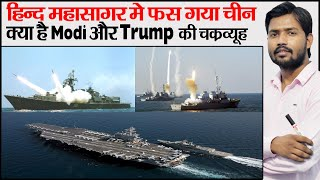 China India Dispute | Galwan I India, US Hold Joint Maritime Drill Amid China Tensions