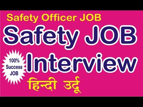 health safety officer job interview | fire safety officer job salary in  dubai