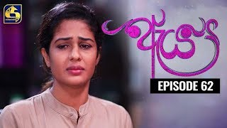 Aeya Episode 62 || ''ඇය ''  ||  16th January 2020 Thumbnail