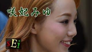 訂正 映像11.7×➡11.17 2016.11.17Filming SNOW TROUPE 咲妃みゆ IRIMACHI.