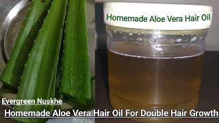 बालों को दुगना घना, रेशमी ,मुलायम, लम्बा करने के लिए घर का बना हुआ शुद्ध-Homemade aloevera hair Oil
