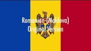 Numa Numa (The Ultimate Multilanguage Collection) Part 1 - Romanian Resimi