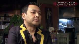 KRYZLER&KOMPANY OFFICIAL WEB用 スペシャルインタビュー動画 23 Copyri...