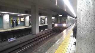 名古屋市営地下鉄名城線2000形2008編成IGBT車名古屋港行き到着
