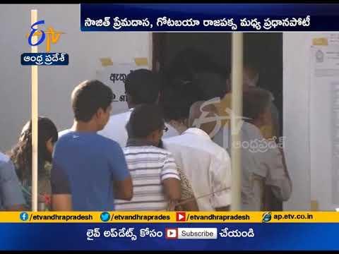 President Elections | Voting Starts in Sri Lanka