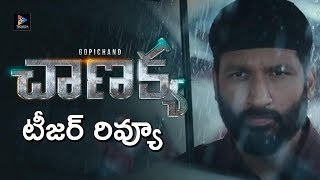 Gopichand Chanakya Teaser Review || Spy Thriller || Telugu Full Screen