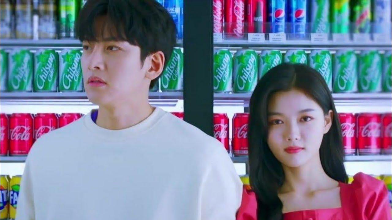 Backstreet Rookie Trailer /Ji Chang Wook X Kim Yoo Jung / Upcoming ...
