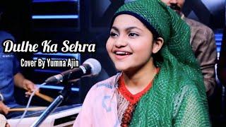 Dulhe Ka Sehra Cover By Yumna Ajin