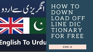 How To Download Free Offline English To Urdu Dictionary screenshot 4