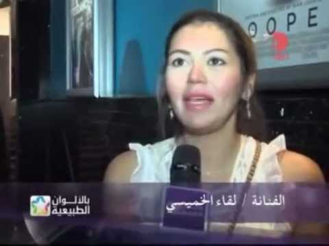 """حوار لقاء الخميسى فى عرض فيلم """" يهود مصر """" مع قناة دريم"""