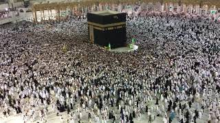 Mecca masjid al haram