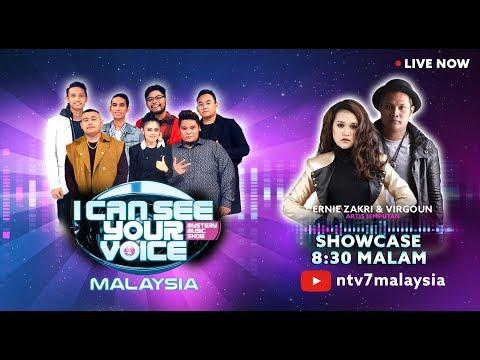 [LIVE] Showcase I Can See Your Voice Malaysia  bersama Ernie Zakri & Virgoun ! | #ICSYVMY