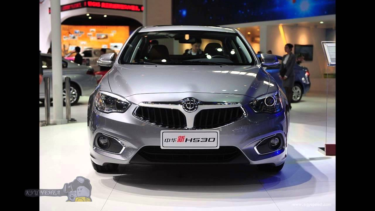 Brilliance H530 New Chinese Cars In 2017 On The Basis Of Bmw