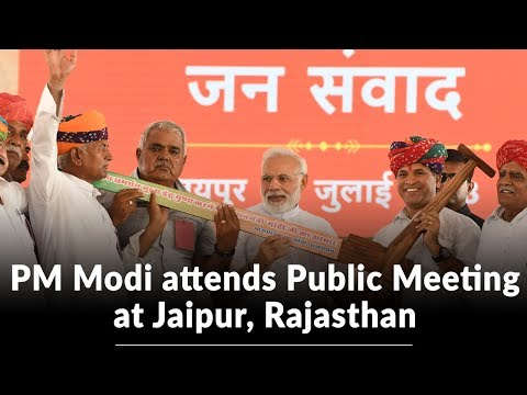 PM Modi attends Public Meeting at Jaipur, Rajasthan
