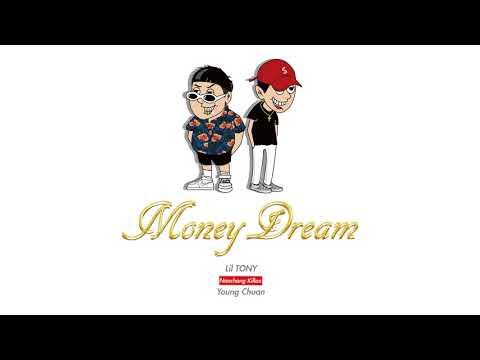 Nanchang killaz - Money/Dream(Audio)