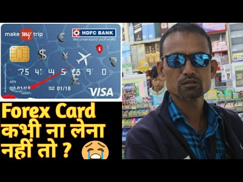 Worst MakemyTrip  HDFC Forex Card | So I Face Bad Exchange Rate