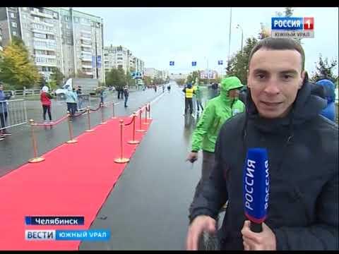 """Как журналист ГТРК """"Южный Урал"""" преодолел 42 километра?"""