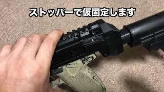 TYPE_C解説 thumbnail