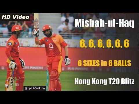 Misbah Ul Haq - 6 Sixes in 6 Balls - Hong Kong T20 Blitz 2017