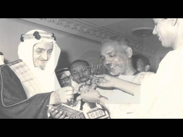 زيارة الملك فيصل رحمه الله لموريتانيا