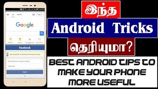 Android Tricks in Tamil - Tech Tips Tamil