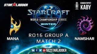 2019 WCS Winter EU - Ro16 Group A Match 2: MaNa (P) vs Namshar (Z)