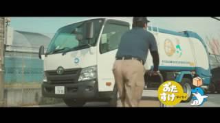 株式会社ダイセイのインフォマーシャル☆ 高知県内で絶賛放送中! http://www.daisei-group.co.jp/ 出演してるダイセイスタッフは全員本物のダイセイ社員です!