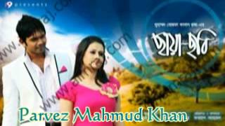 Arfin Rumey ~~ Akashe Ure Pakhita (Chaya Chob) New Bangla Movie Full Song...2012
