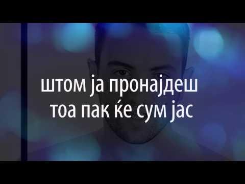 Lambe Alabakovski - Ke te cekam jas (Lyric Video)