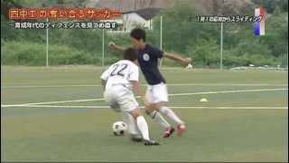 四中工の奪い合うサッカー ~育成年代のディフェンスを見つめ直す~ Disc2 sample thumbnail