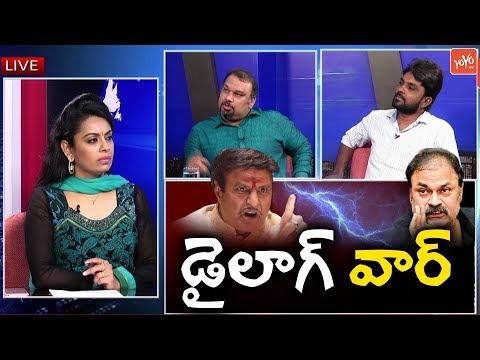 Naga Babu vs Balakrishna   Nagababu Comments on NTR Biopic   Kathi Mahesh   YOYO TV Debate