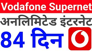 Vodafone Unlimited Superplan Unlimited Data & Calls for 84 days | Vodafone New Internet Plans