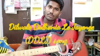 Dilwale Dulhania Le Jayenge(DDLJ) famous tone on guitar | Solo guitar cover