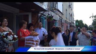 Русские традиции на свадьбе Russian Wedding traditions