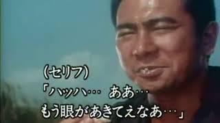勝新太郎 - 座頭市の唄