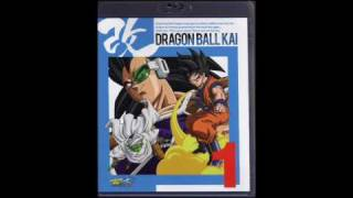Dragon Ball KAI Blu ray Releases